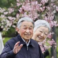 Emperor Akihito of Japan