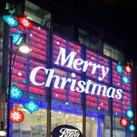 Christmas sales assistant at Boots