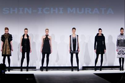 Shin-ichi Murata
