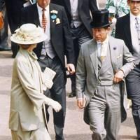 Princess Alexandra and The Prince of Wales