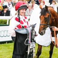 Philippa Holland and Russian Bullet