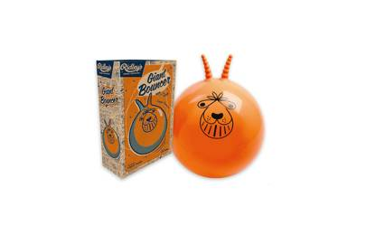 Spacehopper from the Museum of Brands