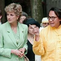 Diana, Princess of Wales and Sir David Tang, 1995