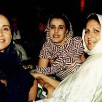 Mrs Boubker Cherkaoui, Mrs Mohammed Ben Omar and Mrs Zine Sebfi